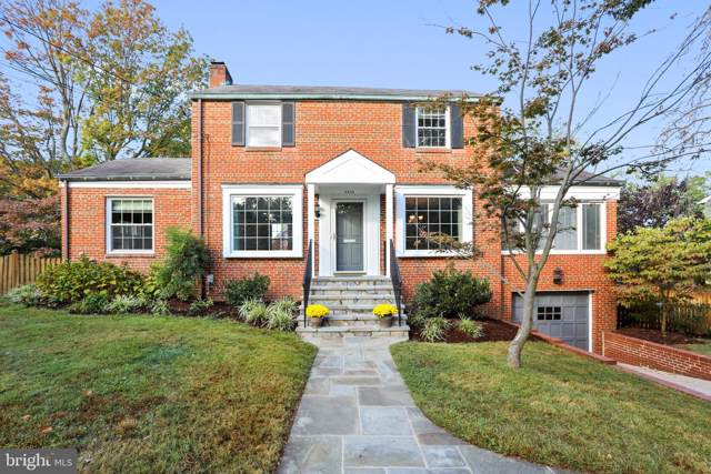 9500 Nowell Drive, BETHESDA, MD 20817 (#MDMC682490) :: Tom & Cindy and Associates