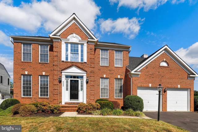 8242 Hortonia Point Drive, MILLERSVILLE, MD 21108 (#MDAA415562) :: The Riffle Group of Keller Williams Select Realtors