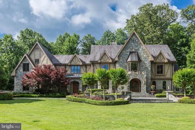 10015 High Hill Place, GREAT FALLS, VA 22066 (#VAFX1093866) :: Keller Williams Pat Hiban Real Estate Group