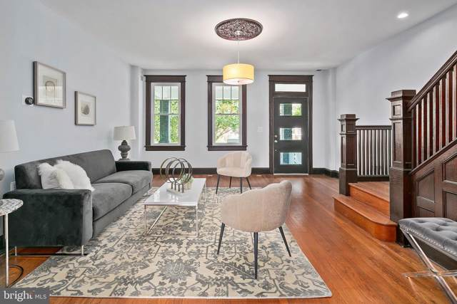 1336 Quincy Street NW #2, WASHINGTON, DC 20011 (#DCDC445748) :: ExecuHome Realty