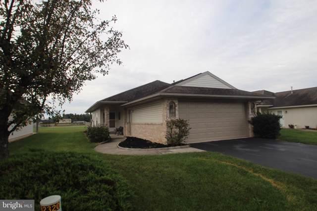 521 Bent Oak Drive, MOUNT JOY, PA 17552 (#PALA141578) :: Linda Dale Real Estate Experts