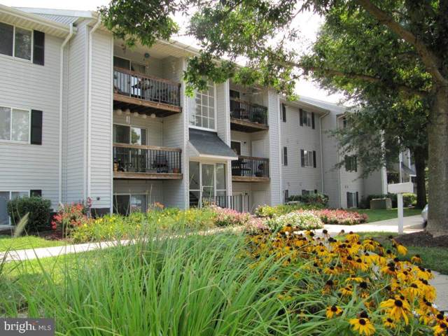 2 Lockhart Circle 10-I, FOREST HILL, MD 21050 (#MDHR239776) :: The Dailey Group