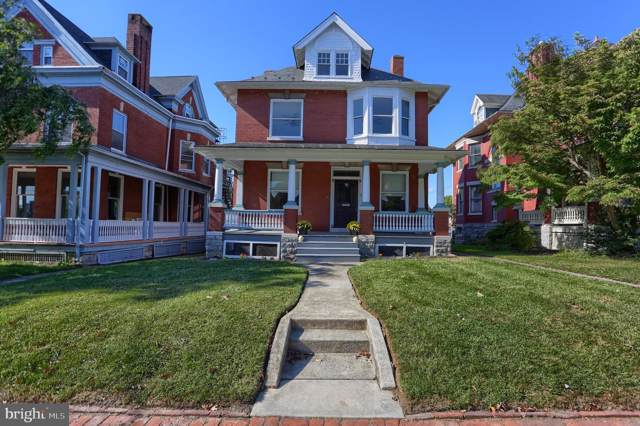 429 Chestnut Street, COLUMBIA, PA 17512 (#PALA141582) :: Berkshire Hathaway Homesale Realty