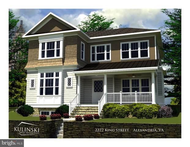 2222 King Street, ALEXANDRIA, VA 22301 (#VAAX240584) :: Pearson Smith Realty