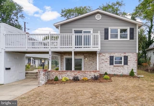 220 Atlanta Road, PASADENA, MD 21122 (#MDAA415664) :: Great Falls Great Homes
