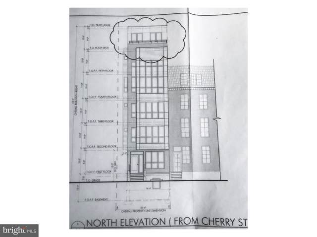 304 Cherry Street, PHILADELPHIA, PA 19106 (#PAPH840622) :: Tessier Real Estate