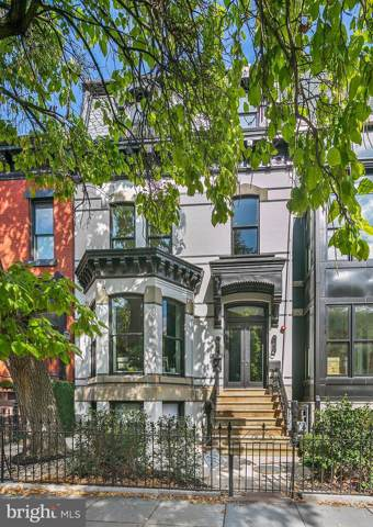1313 R Street NW #2, WASHINGTON, DC 20009 (#DCDC445886) :: Keller Williams Pat Hiban Real Estate Group