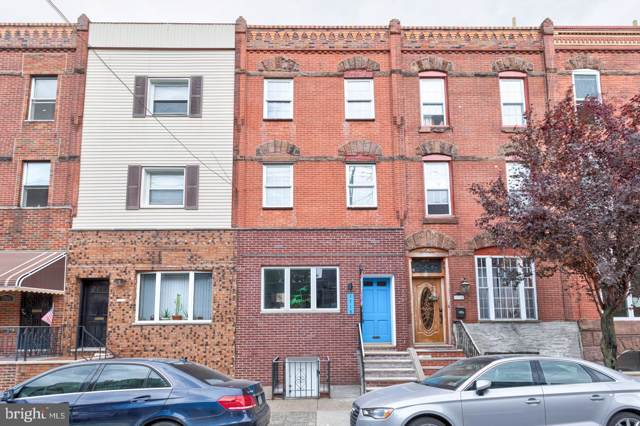 1713 S 13TH Street, PHILADELPHIA, PA 19148 (#PAPH841048) :: Dougherty Group