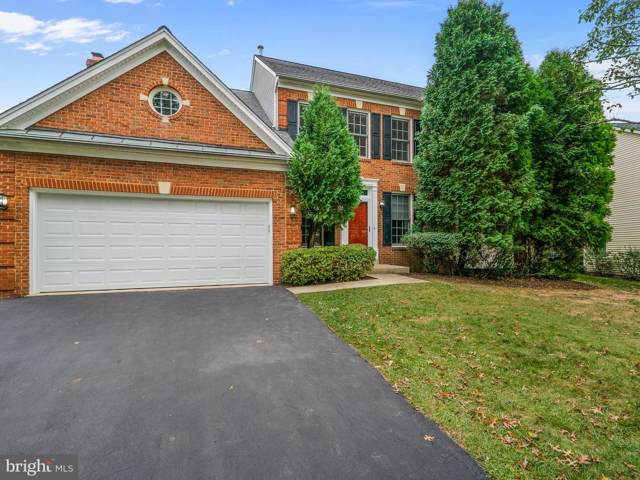 12007 Arista Manor Way, GERMANTOWN, MD 20876 (#MDMC682868) :: Harper & Ryan Real Estate