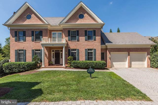 28 Sandalfoot Court, POTOMAC, MD 20854 (#MDMC682884) :: Harper & Ryan Real Estate