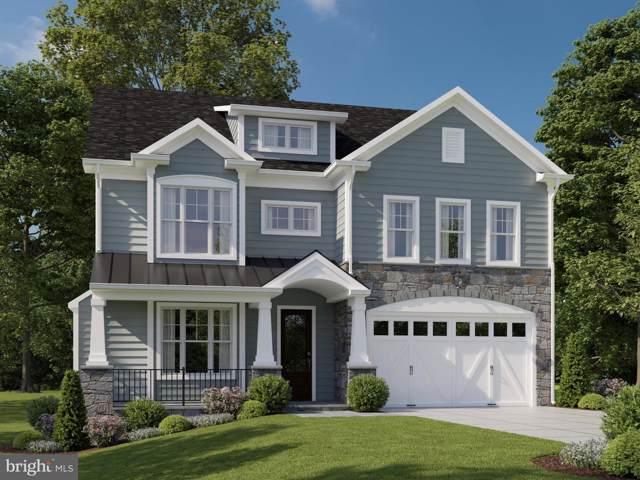 8615 Melwood Road, BETHESDA, MD 20817 (#MDMC682922) :: Harper & Ryan Real Estate