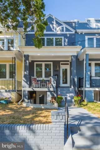 645 Hamilton Street NW, WASHINGTON, DC 20011 (#DCDC446152) :: Viva the Life Properties