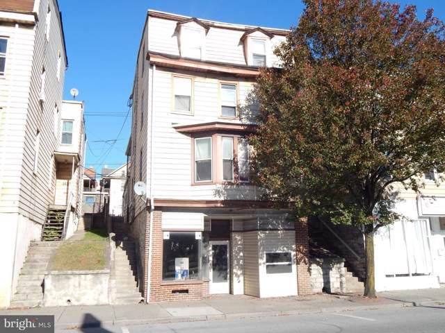 171 S Front Street, STEELTON, PA 17113 (#PADA115718) :: Viva the Life Properties