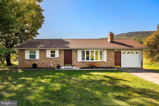 7626 Marker Road, MIDDLETOWN, MD 21769 (#MDFR254790) :: Ultimate Selling Team