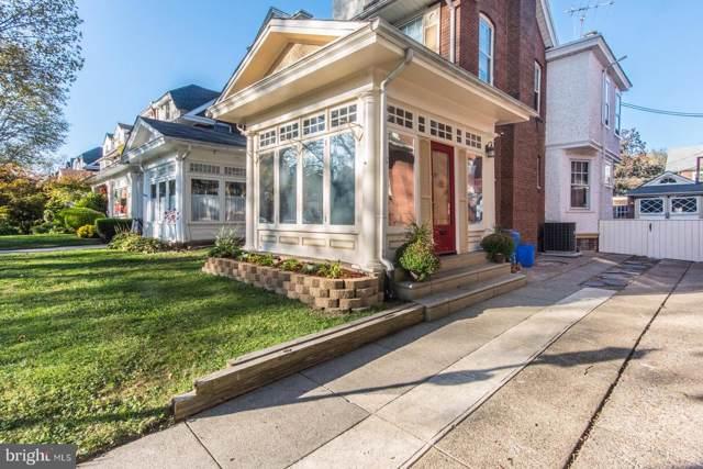 1231 Wakeling Street, PHILADELPHIA, PA 19124 (#PAPH841412) :: LoCoMusings