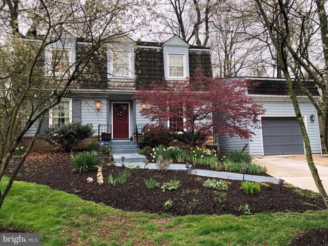 7718 Cindy Lane, BETHESDA, MD 20817 (#MDMC683090) :: Harper & Ryan Real Estate