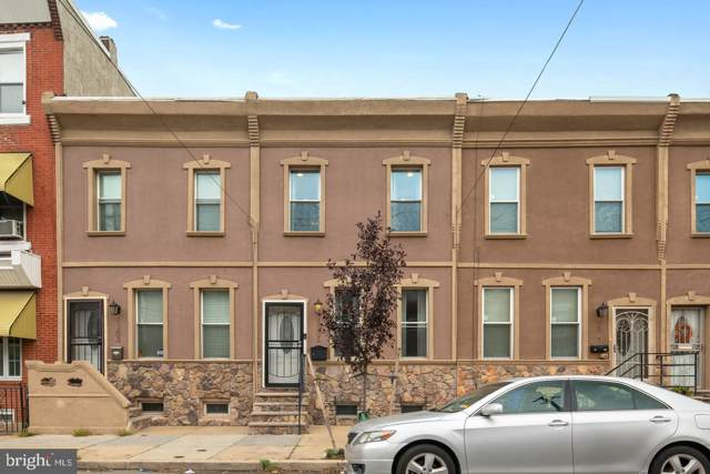 1305 S 22ND Street, PHILADELPHIA, PA 19146 (#PAPH841608) :: ExecuHome Realty