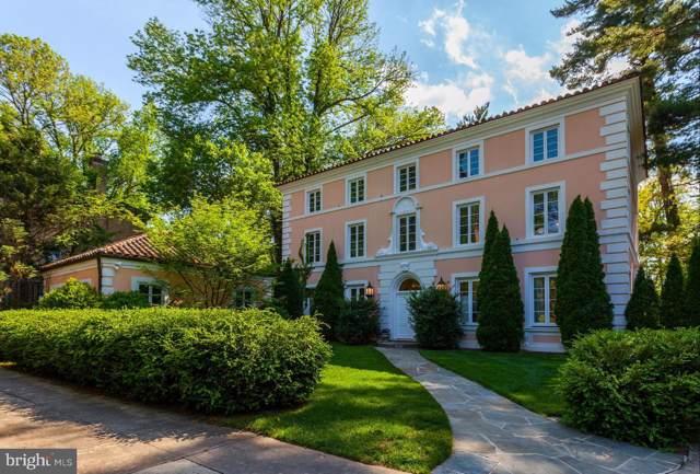 6710 Honesty Drive, BETHESDA, MD 20817 (#MDMC683200) :: Harper & Ryan Real Estate