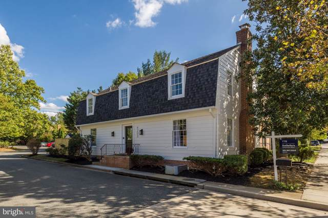 4205 NW 48TH Place NW, WASHINGTON, DC 20016 (#DCDC446374) :: Tom & Cindy and Associates