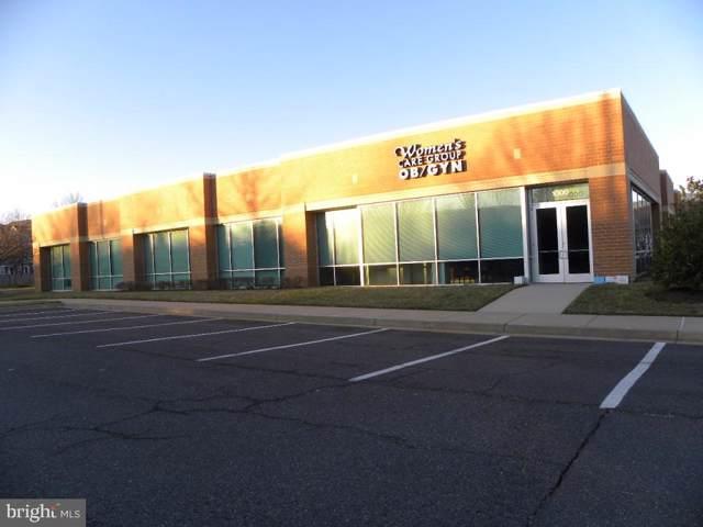 4229 Lafayette Center Drive #1000, CHANTILLY, VA 20151 (#VAFX1094588) :: Cristina Dougherty & Associates