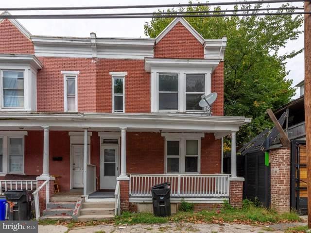 1944 Zarker Street, HARRISBURG, PA 17104 (#PADA115768) :: Berkshire Hathaway Homesale Realty