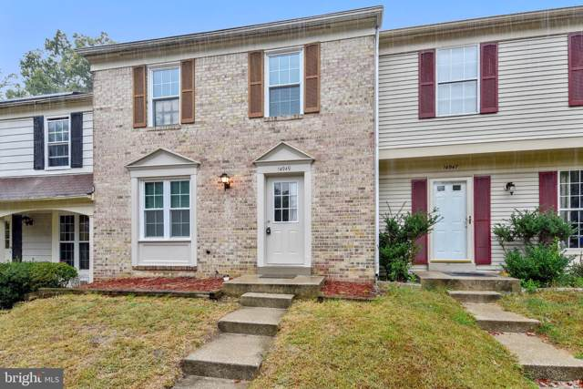 14949 Carriage Square Drive, SILVER SPRING, MD 20906 (#MDMC683228) :: The Gold Standard Group