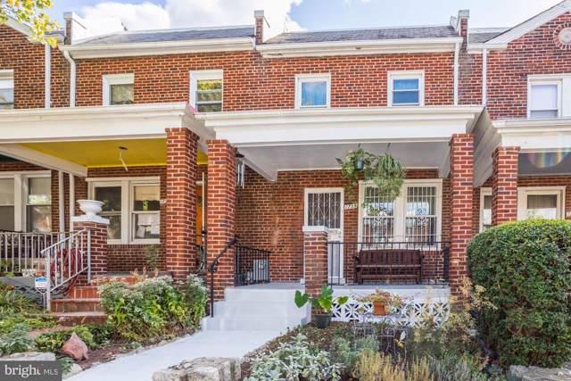 1735 Lang Place NE, WASHINGTON, DC 20002 (#DCDC446418) :: Radiant Home Group