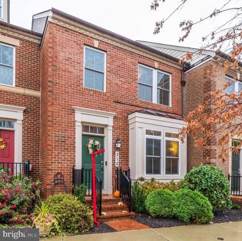 312 Parkview Avenue, GAITHERSBURG, MD 20878 (#MDMC683332) :: Dart Homes