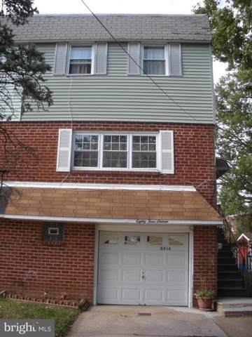 8416 Glenloch Street, PHILADELPHIA, PA 19136 (#PAPH841838) :: ExecuHome Realty
