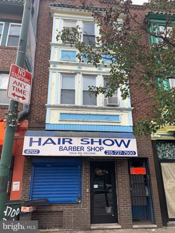 4702 Baltimore Avenue, PHILADELPHIA, PA 19143 (#PAPH841842) :: LoCoMusings