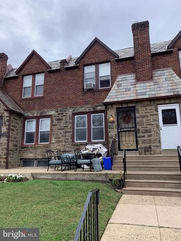 7321 Crabtree Street, PHILADELPHIA, PA 19136 (#PAPH841928) :: ExecuHome Realty
