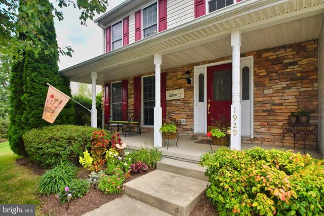 1920 Castle Road, FOREST HILL, MD 21050 (#MDHR239946) :: LoCoMusings