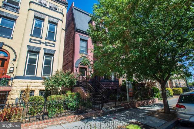 1449 Harvard Street NW #1, WASHINGTON, DC 20009 (#DCDC446510) :: The Speicher Group of Long & Foster Real Estate