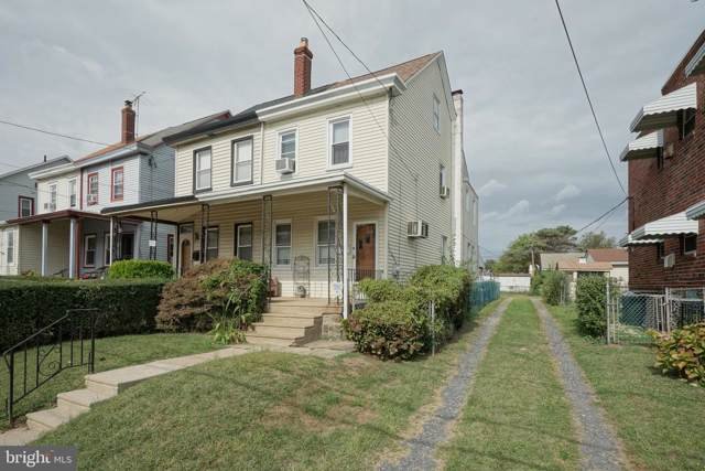 7922 Craig Street, PHILADELPHIA, PA 19136 (#PAPH841972) :: ExecuHome Realty