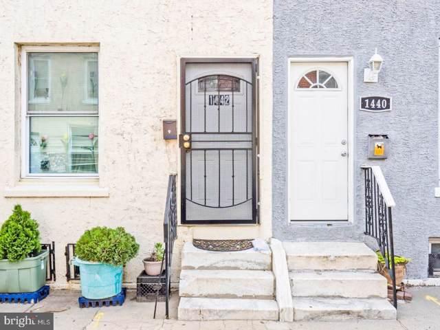 1442 S Hicks Street, PHILADELPHIA, PA 19146 (#PAPH842014) :: LoCoMusings