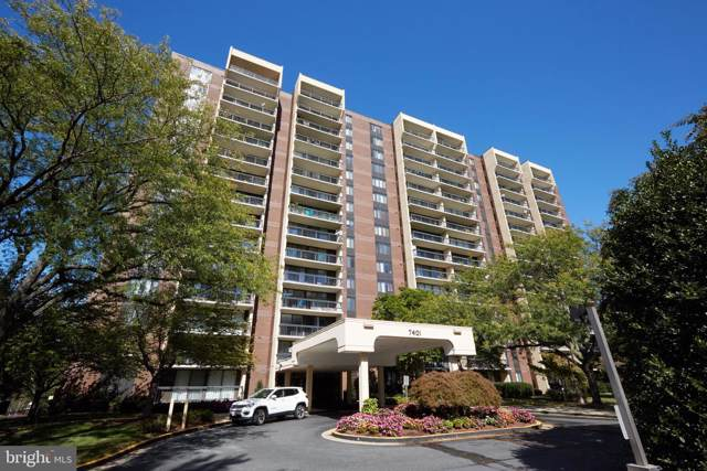 7401 Westlake Terrace #1504, BETHESDA, MD 20817 (#MDMC683482) :: Keller Williams Pat Hiban Real Estate Group