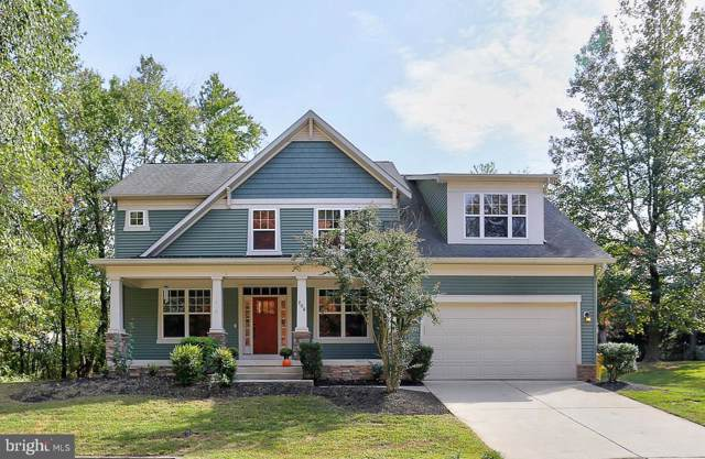 206 Lisa Lane, GLEN BURNIE, MD 21060 (#MDAA416186) :: Tessier Real Estate