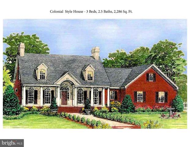 0 Wicomico Road, STEVENSVILLE, MD 21666 (#MDQA141872) :: Great Falls Great Homes
