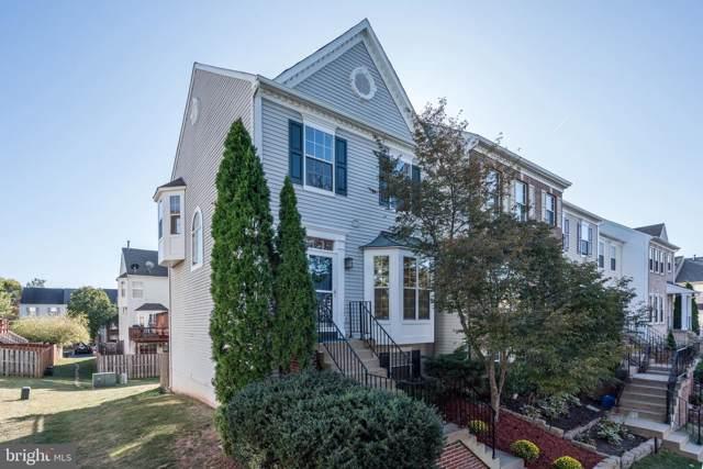 13121 Englishwood Lane, FAIRFAX, VA 22033 (#VAFX1094952) :: Keller Williams Pat Hiban Real Estate Group
