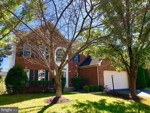 9115 Hendry Terrace, FREDERICK, MD 21704 (#MDFR255002) :: SURE Sales Group