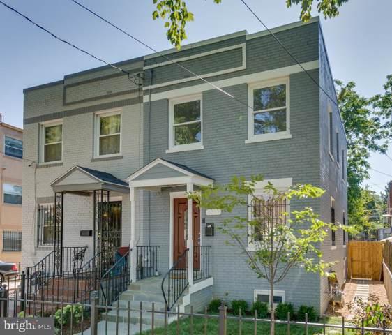 3357 Dubois Place SE, WASHINGTON, DC 20019 (#DCDC446596) :: Jim Bass Group of Real Estate Teams, LLC