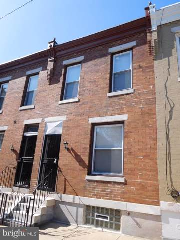 3018 N Croskey Street, PHILADELPHIA, PA 19132 (#PAPH842402) :: Colgan Real Estate