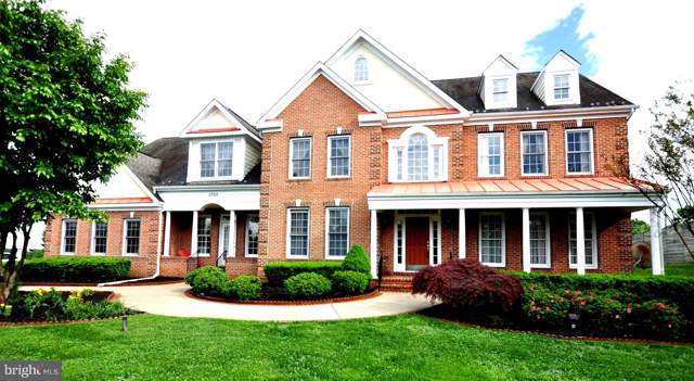 1702 Oakdale Drive, COOKSVILLE, MD 21723 (#MDHW271592) :: LoCoMusings