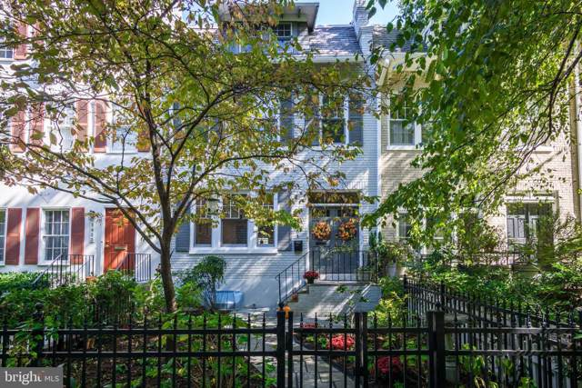 2631 Woodley Place NW, WASHINGTON, DC 20008 (#DCDC446652) :: LoCoMusings
