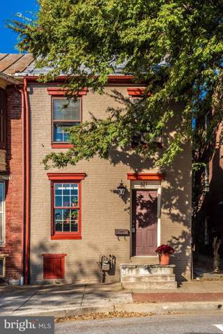 621 N Market Street, FREDERICK, MD 21701 (#MDFR255048) :: The Bob & Ronna Group