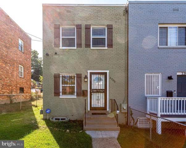2205 Hartford Street SE, WASHINGTON, DC 20020 (#DCDC446690) :: Bob Lucido Team of Keller Williams Integrity