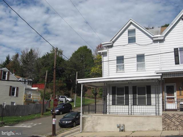 1038 Laurel Boulevard, POTTSVILLE, PA 17901 (#PASK128298) :: Ramus Realty Group