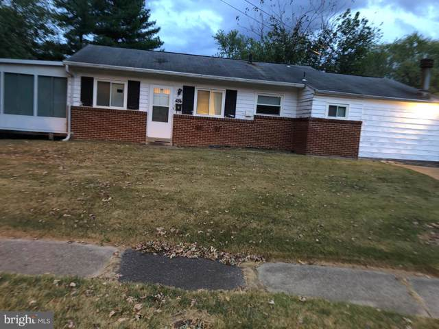 6216 Auth Road, SUITLAND, MD 20746 (#MDPG547676) :: LoCoMusings