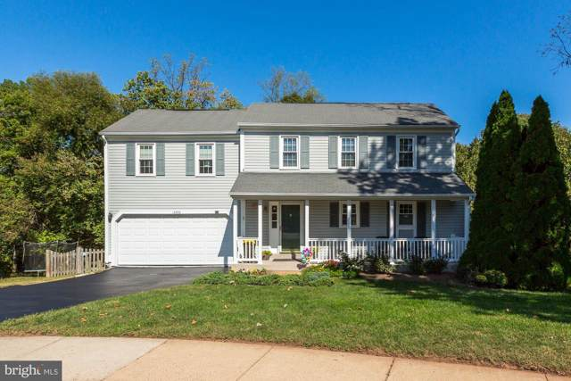12508 Alexander Cornell Drive, FAIRFAX, VA 22033 (#VAFX1095186) :: Lucido Agency of Keller Williams
