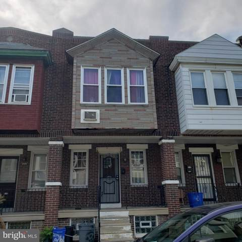 2118 Anchor Street, PHILADELPHIA, PA 19124 (#PAPH842724) :: ExecuHome Realty